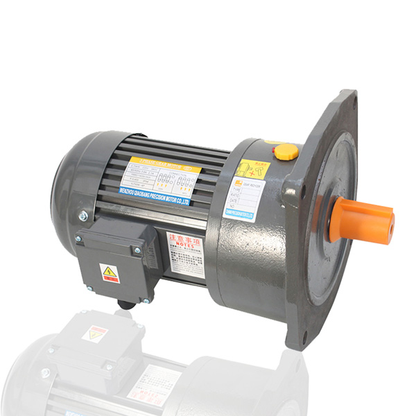 G Series Electric Motor Reducer